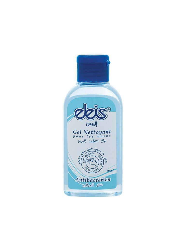 إلييس - جل منظف لليدين مضاد للبكتيريا 60 مل