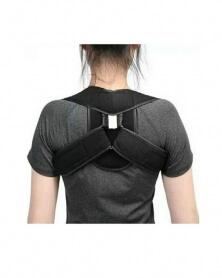 Redresse Posture Dos élastique ST-2124 - SIBOTE